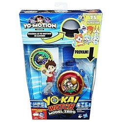 YO KAI MOTION WATCH